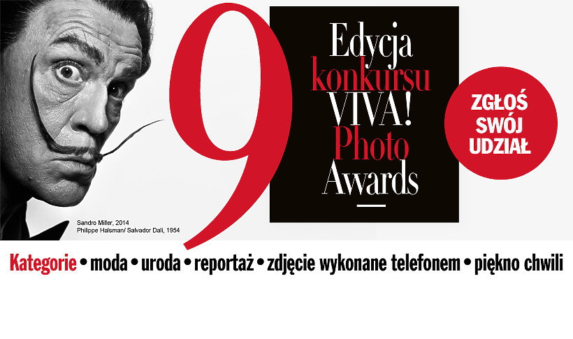 VIVA! Photo Awards 2017