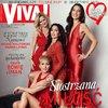 """Siostry Steczkowskie, """"Viva!"""" styczeń 2016"""