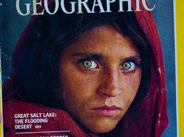 Afganka