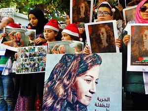 Ahed Tamimi, Ahed Al-Tamimi, Palestynka