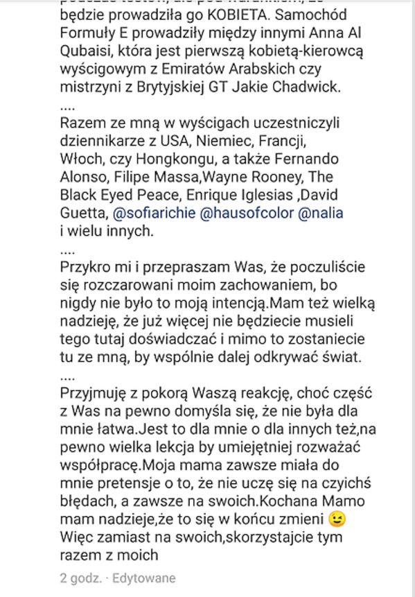 Anna Skura, oświadczenie