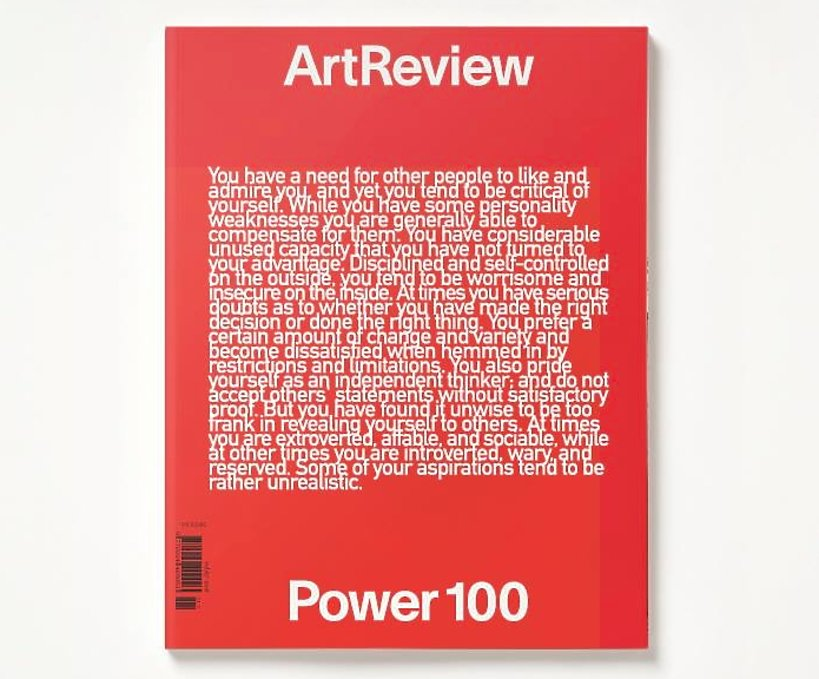 Art Review, listopad 2015