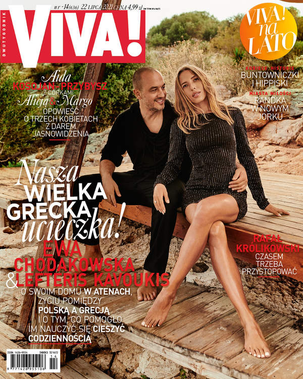 Ewa Chodakowska, VIVA! 14/2021 okładka