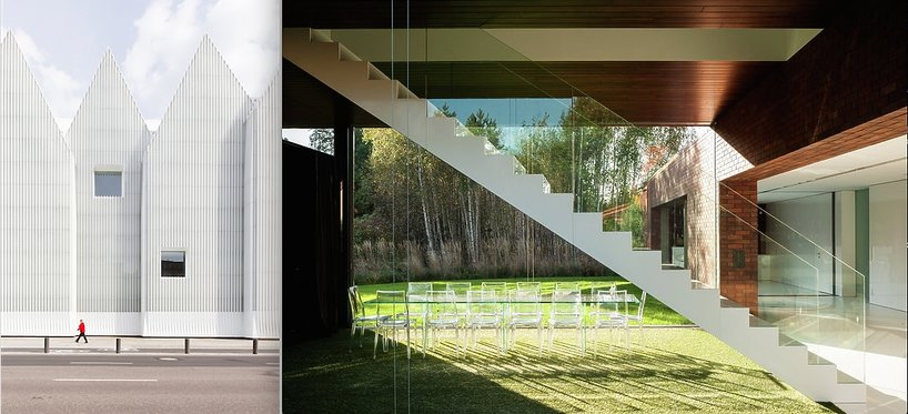 Filharmonia Szczecińska i dom Living - Garden House