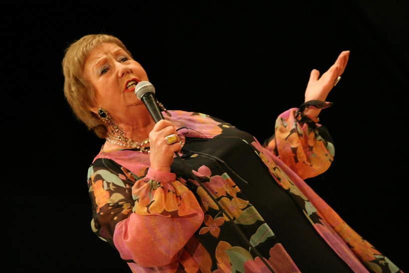 Hanna Rek-Wyrobek, 2008 rok
