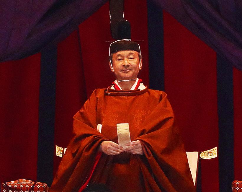 Intronizacja cesarza Naruhito, Japonia