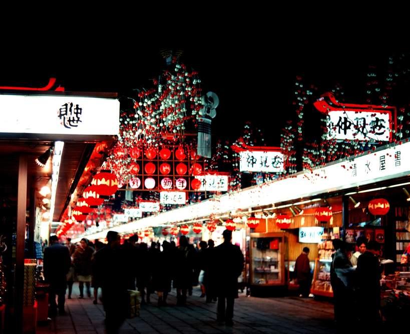 Japonia, miasto, Japończycy