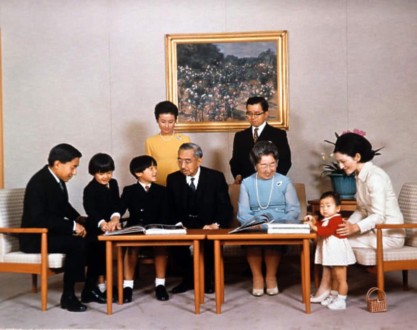 Japońska rodzina królewska,