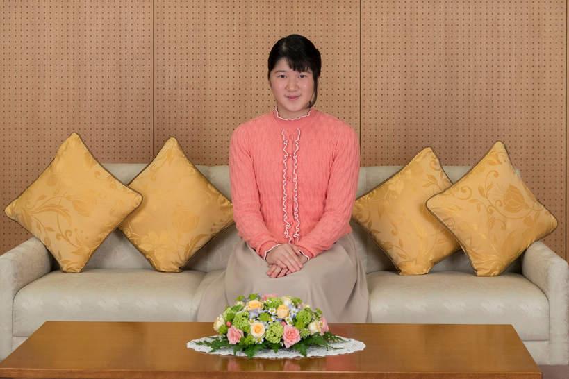 Japońska rodzina królewska, księżniczka Aiko