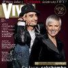 Katarzyna Figura na okładce VIVY!, grudzień 2007