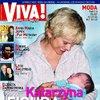 Katarzyna Figura z córeczką na okładce magazynu Viva!