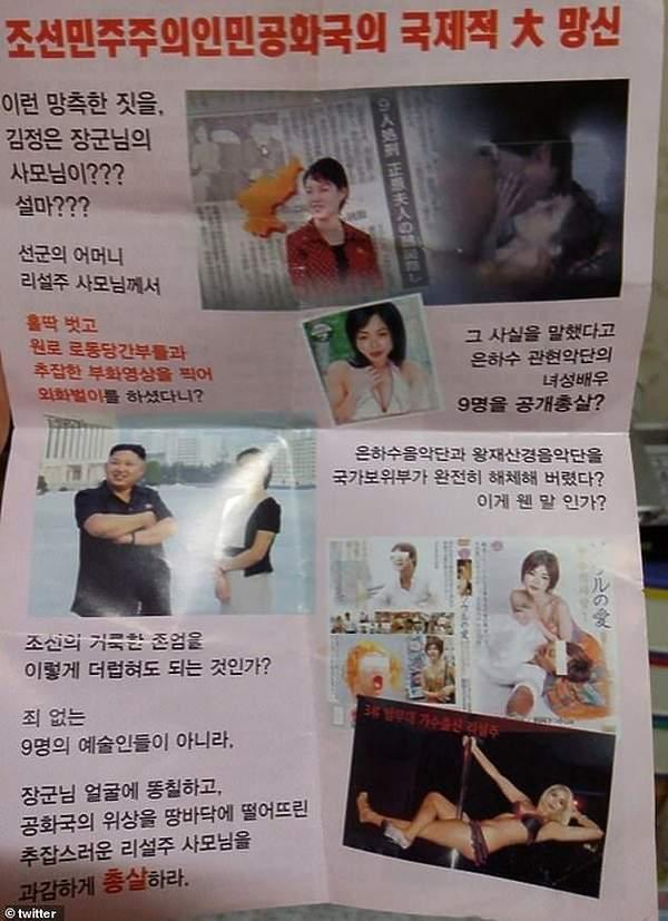 Kim Dzong Un, Ri Sol Ju, ulotka
