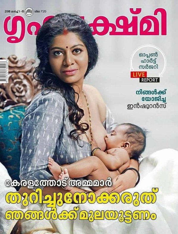 Kobieta karmiąca piersią na okładce indyjskiego magazynu Grihalakshmi