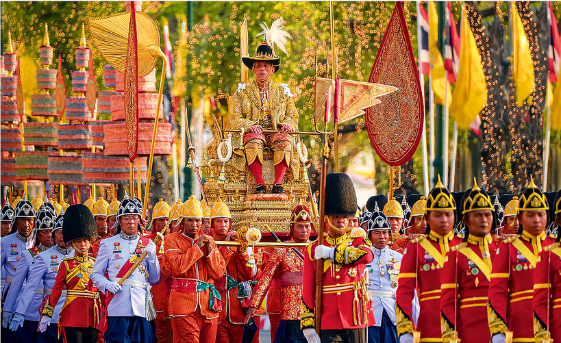 Król Tajlandii, Maha Vajiralongkorn