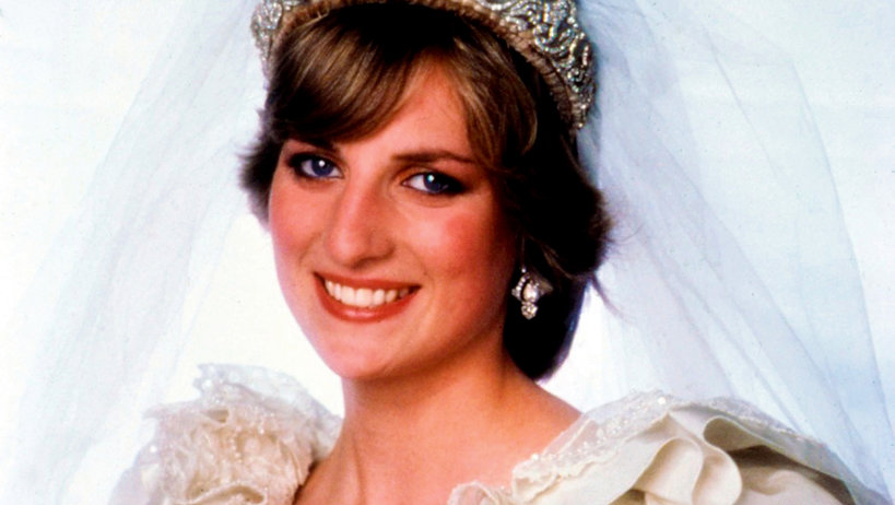 Księżna Diana, Diana Spencer, księżna Walii
