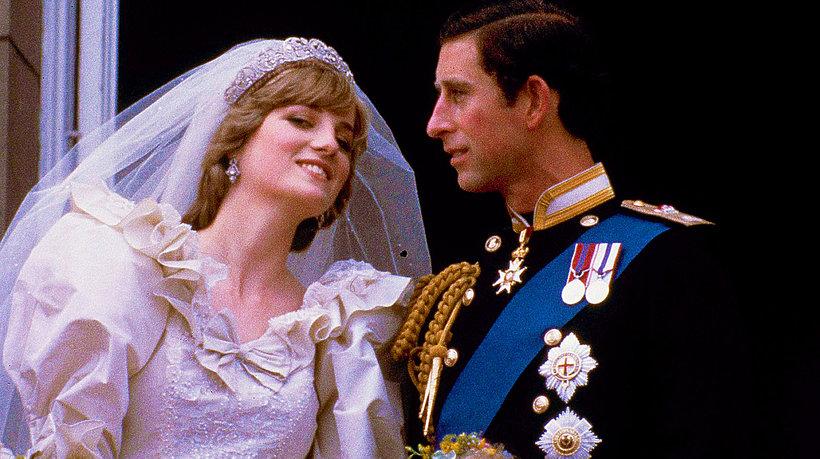 Księżna Diana i książę Karol MT