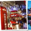 Najdroższe miasta na sylwestra