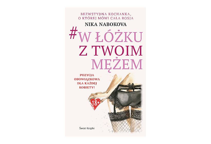 nika_nabokova_w_lozku_z_twoim_mezem