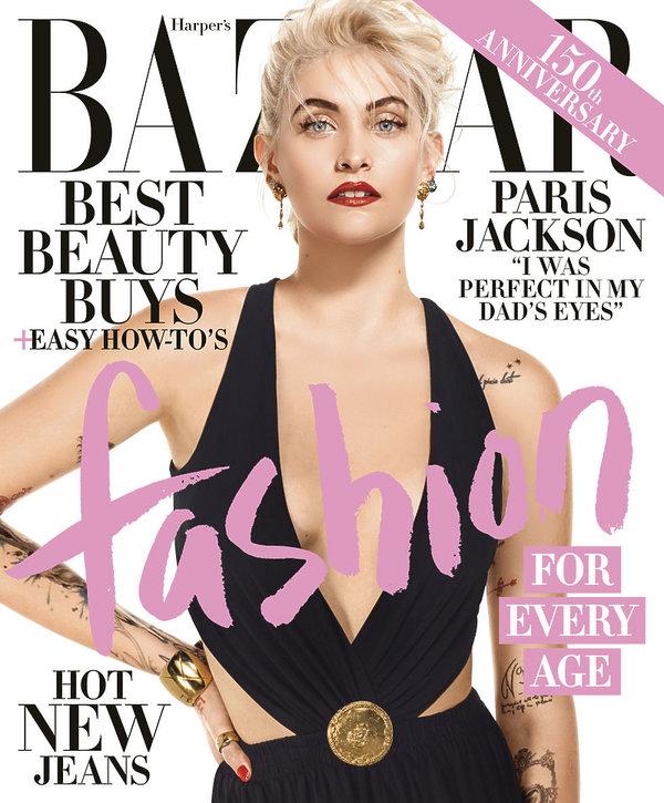 Paris Jackson w Harper's Bazaar