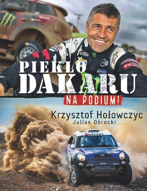 Piekło Dakaru, Krzysztof Hołowczyc, Julian Obrocki