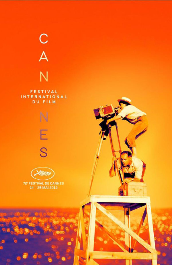 plakat Festiwalu Filmowego Cannes 2019