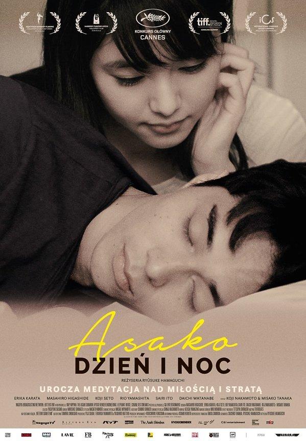 plakat filmu Asako. Dzień i noc