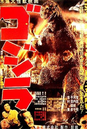 plakat filmu Godzilla: Król potworów (1954)