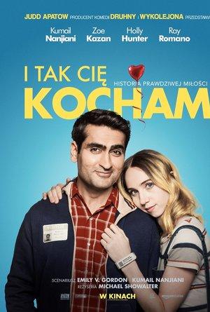 plakat filmu I tak cię kocham, reż. Michael Showalter
