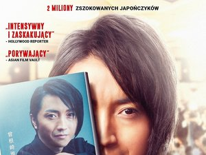 plakat filmu Wyznania mordercy