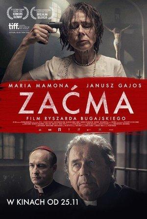 plakat filmu Zaćma. Kino Świat. fot. Jacek Drygała
