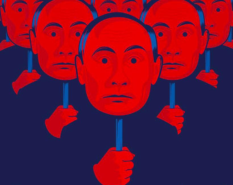 Świadkowie Putina plakat