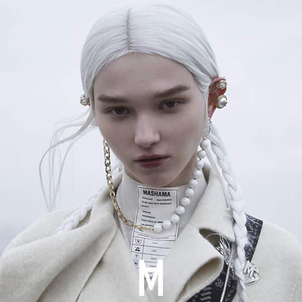 trendy włosy jesień zima 2021/2022 białe i siwe włosy