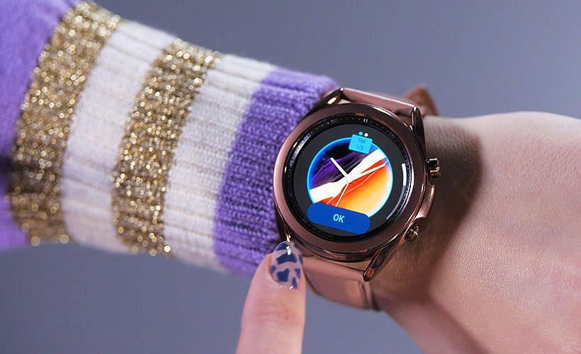VShopping Samsung