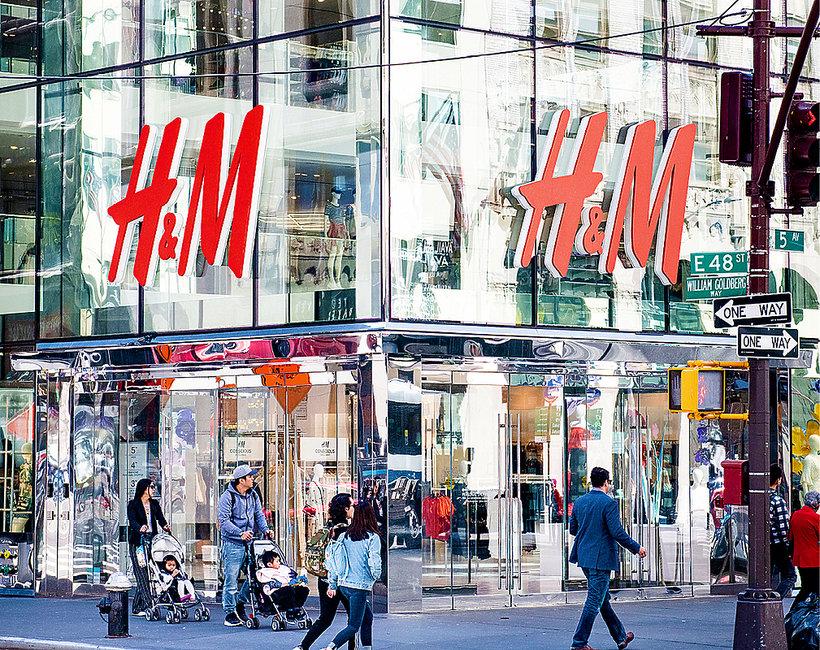 witryna H&M, sklep