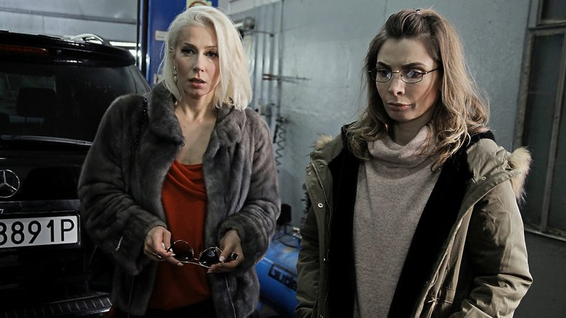 zdjęcie z filmu Kobiety mafii, Patryk Vega, Warnke, Dygant, gdzie jest ta Dania?