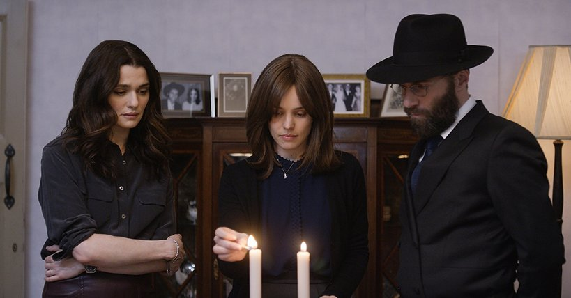 Zwiastun filmu Nieposłuszne, Rachel McAdams, Rachel Weisz