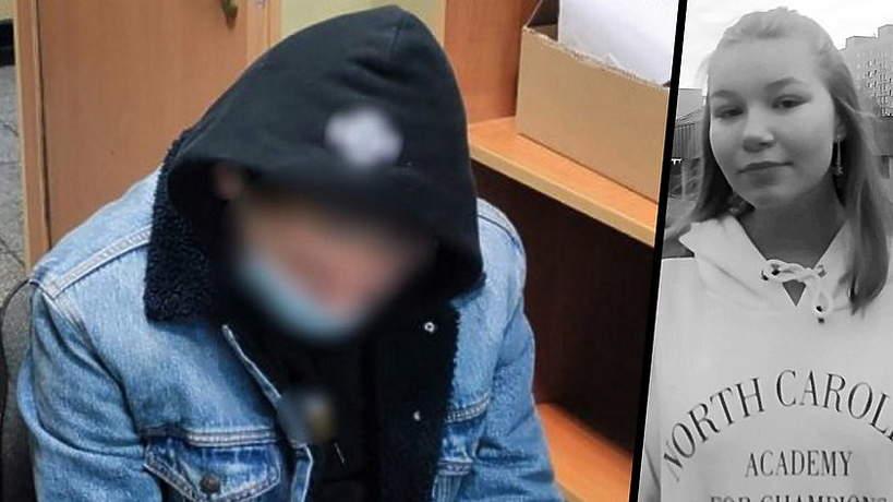15-letni Kacper, 13-letnia Patrycja, Bytom, Piekary Śląskie, zabójstwo, morderstwo