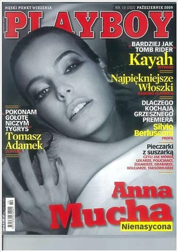 Anna Mucha, Playboy