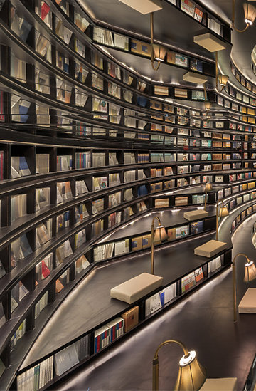 biblioteka Zhongshuge