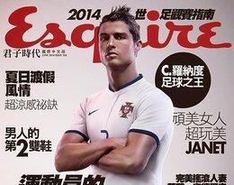 Cristiano Ronaldo, okładki, Esquire