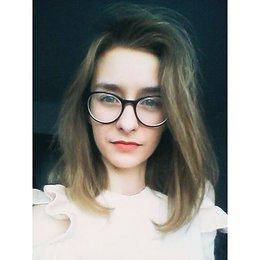 Gabriela Czernecka