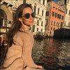 Kinga Rusin, wakacje, podróże, Wenecja