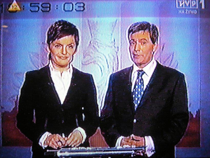 Krzysztof Leski, Dorota Gawryluk