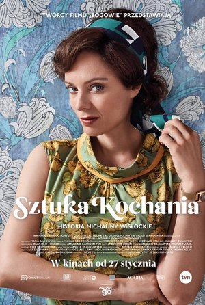 Magdalena Boczarska, Sztuka Kochania, Box Office Polska