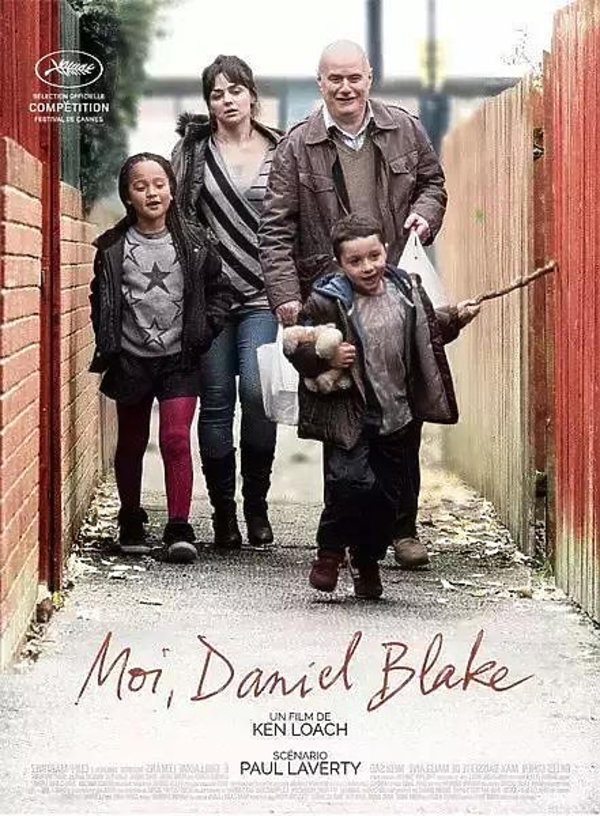 "plakat filmu ""Ja, Daniel Blake"""
