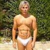 Rodrigo Alves, najsłynniejszy żywy Ken na świecie
