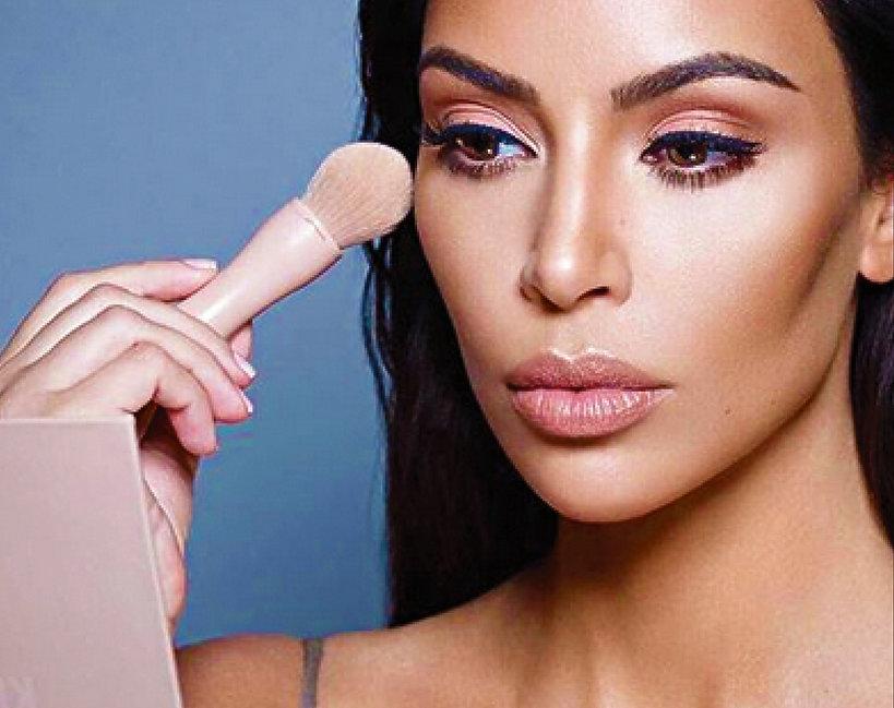 Na czym i ile zarabia Kim Kardashian