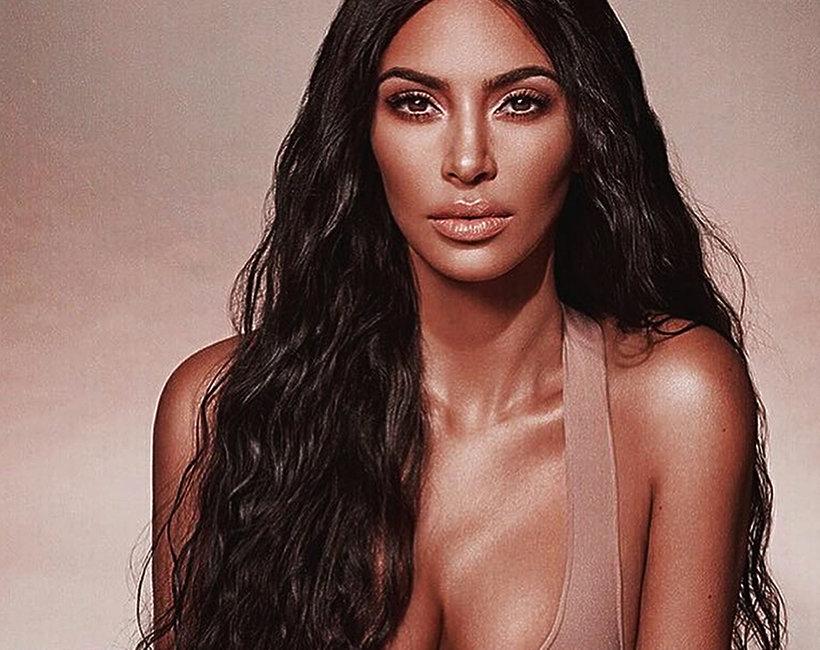 kim kardashian 9 produktów