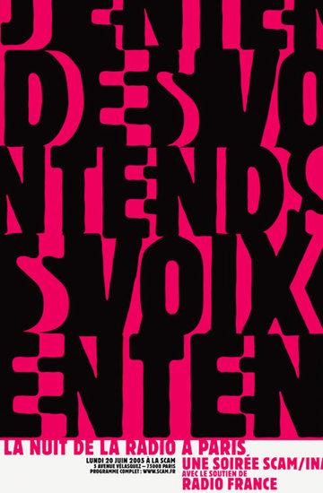 26. Międzynarodowe Biennale Plakatu
