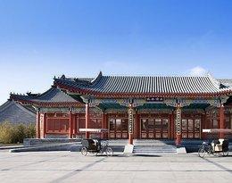 Hotel Aman At Summer Palace w Pekinie w Chinach